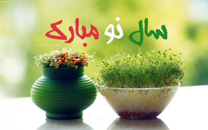do.php?imgf=11a3-nowruz94.jpg