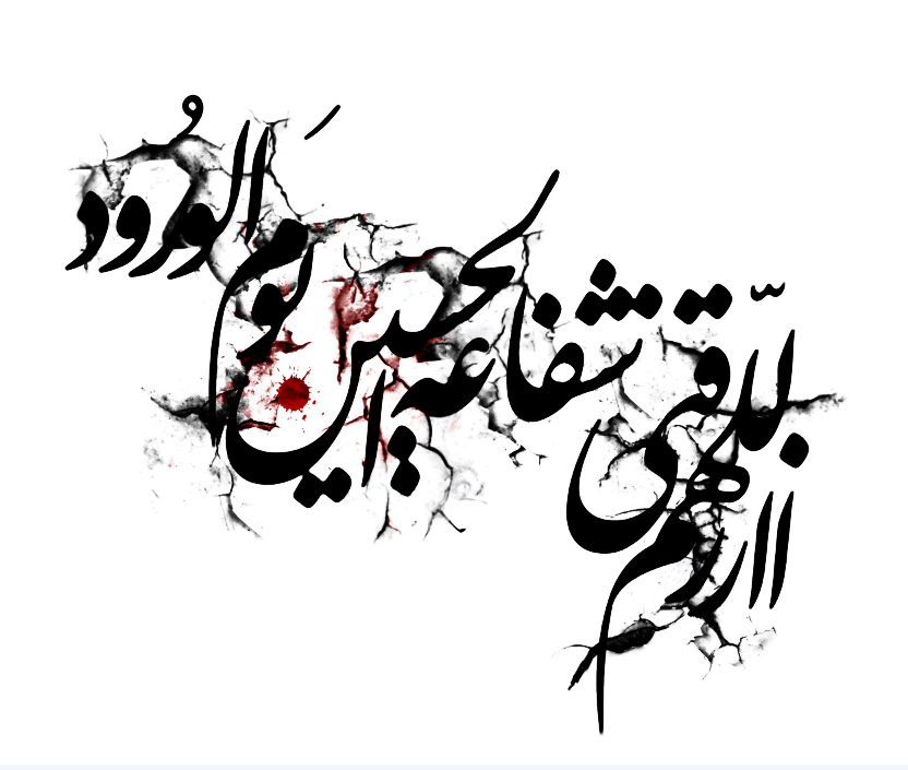 تصویر: http://up.persianscript.ir/uploads/a85c-354646-aWrtNbGC.png