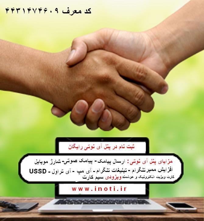 http://up.persianscript.ir/uploadsmedia/1c6f-1-hamkari.jpg