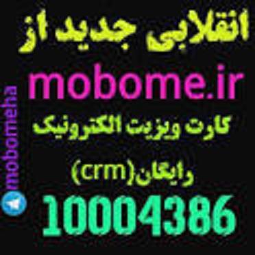 http://up.persianscript.ir/uploadsmedia/1de9-images.jpg