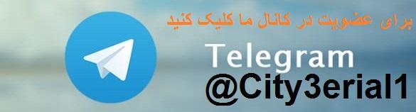 http://up.persianscript.ir/uploadsmedia/2a14-Telegram-Messenger.jpg