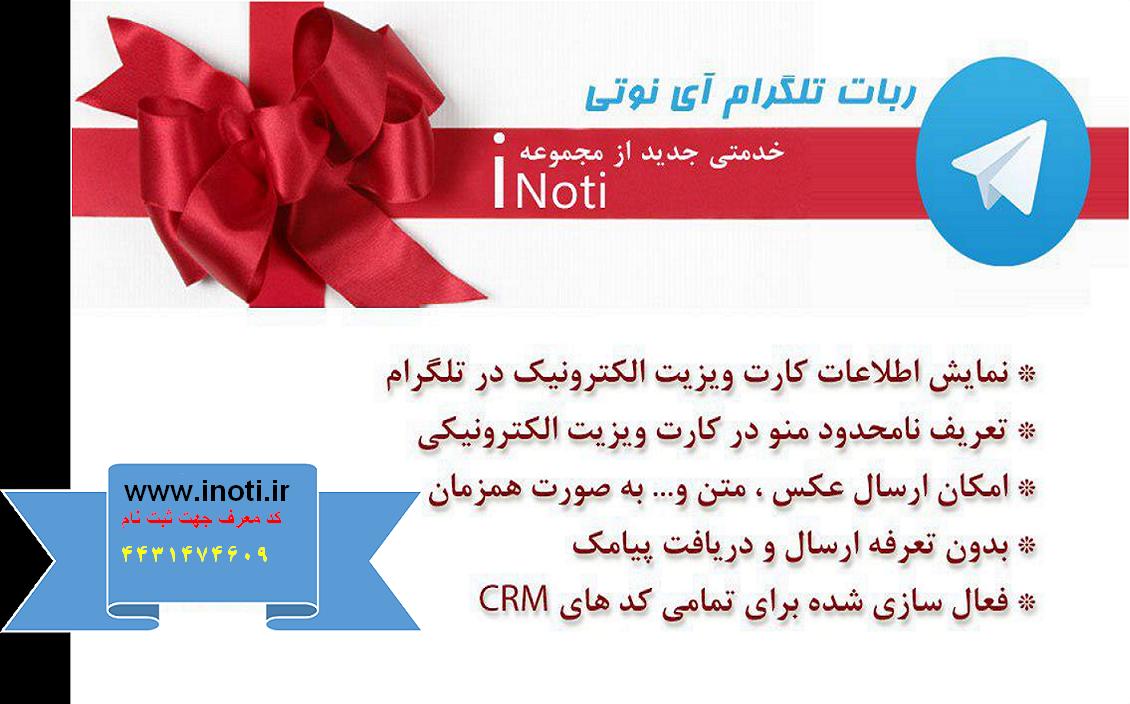 http://up.persianscript.ir/uploadsmedia/2dd2-mdxq5.png