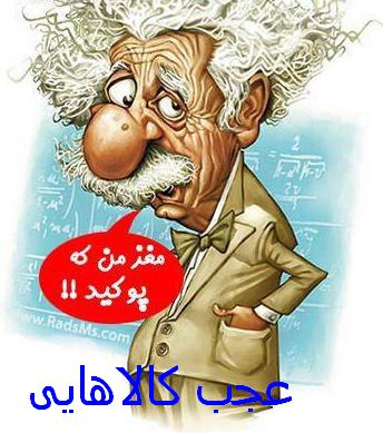 http://up.persianscript.ir/uploadsmedia/377b-999999999.jpg