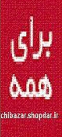 http://up.persianscript.ir/uploadsmedia/4e39-992.jpg