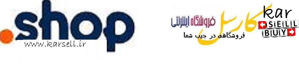 http://up.persianscript.ir/uploadsmedia/61c8-shopher.jpg