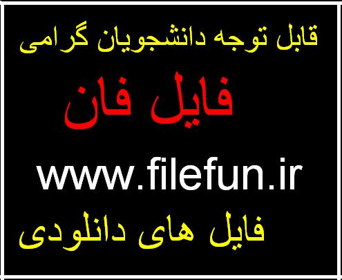 http://up.persianscript.ir/uploadsmedia/6850-9090.jpg
