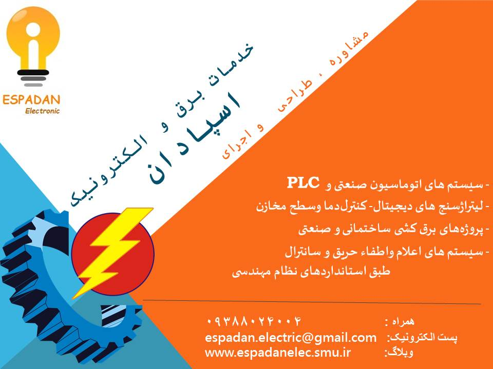 http://up.persianscript.ir/uploadsmedia/6b88-Slide1.jpg