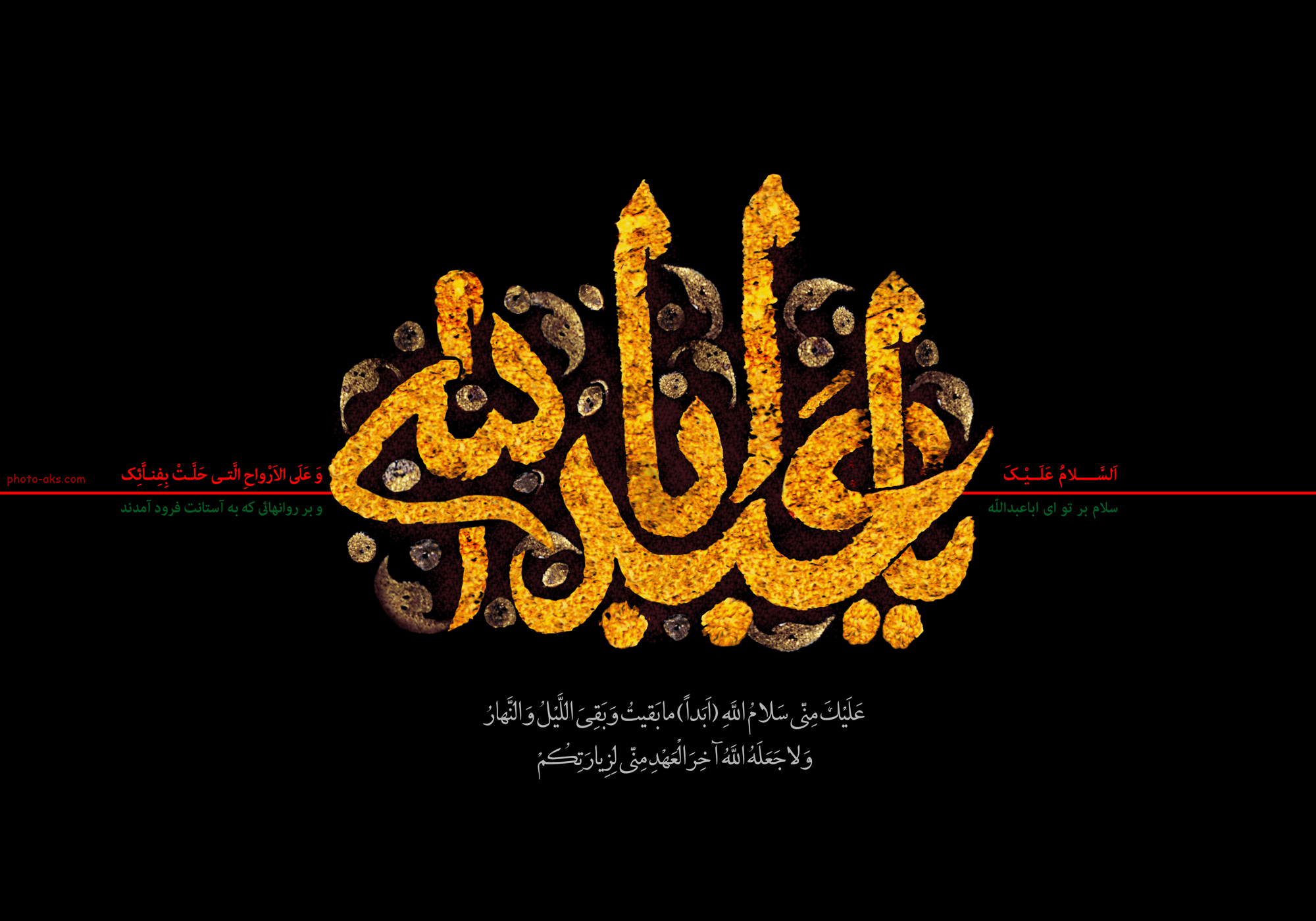 http://up.persianscript.ir/uploadsmedia/87f4-aba-abdolah.jpg