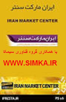 http://up.persianscript.ir/uploadsmedia/9233-images.jpg