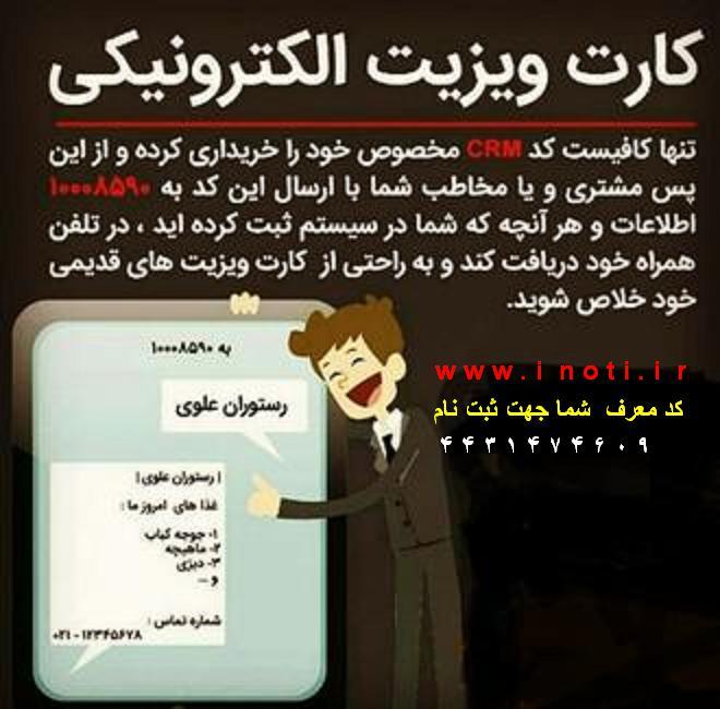 http://up.persianscript.ir/uploadsmedia/9326-1514881657.jpg