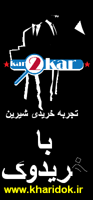 http://up.persianscript.ir/uploadsmedia/ad89-mini.png