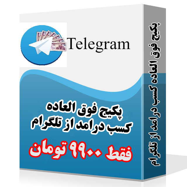 http://up.persianscript.ir/uploadsmedia/bc36-Avatar-2016-12-30-14-13-39-617.jpg