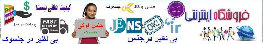http://up.persianscript.ir/uploadsmedia/da57-6.jpg
