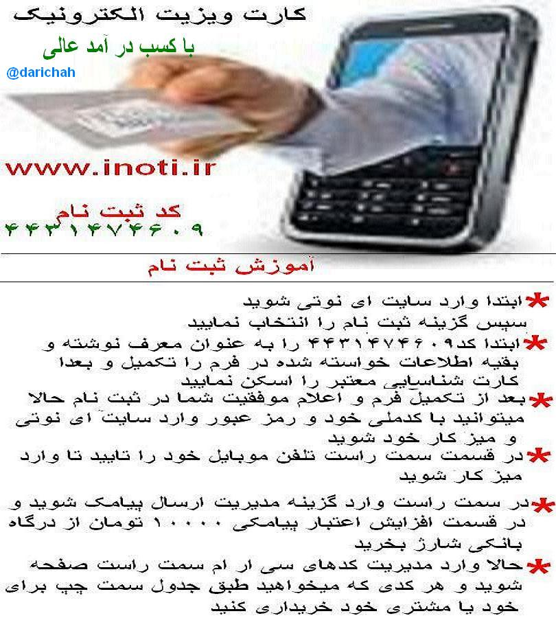 http://up.persianscript.ir/uploadsmedia/dfbd-6YNCX6CA0J3AA3CAU9CFH8CAPJ4WNMCA12GIPTCAYI5OP0CA7QHP2WCASIK16VCA8X49VLCAX1SNAGCAA665EQCA5W1IH9CA24H5HXCAFNJPC1CAPVELKQCAJ8BC80CATPBNRKCARMJQPICA9ONBRV.jpg