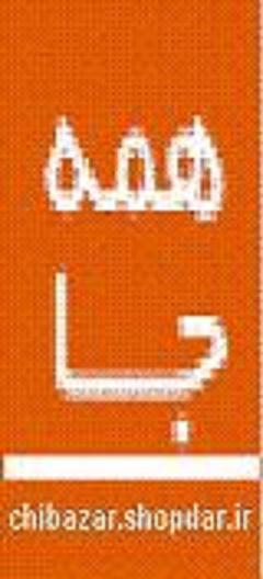 http://up.persianscript.ir/uploadsmedia/ff53-999.jpg
